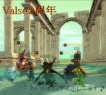 Valse2周年(裏バージョン.JPG